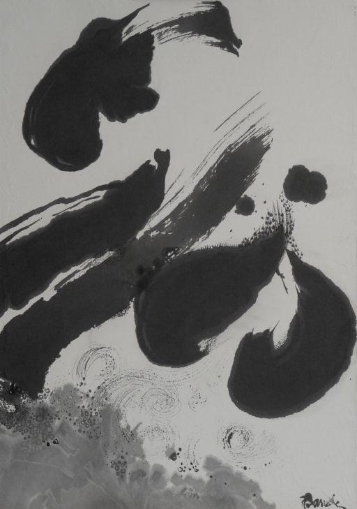 encre de chine sur papier de riz marouflé sur toile 65 x 50
