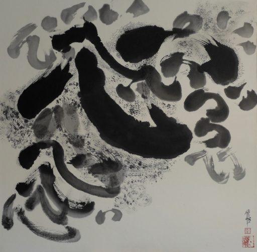 encre de chine sur papier de riz marouflé sur toile 90x90