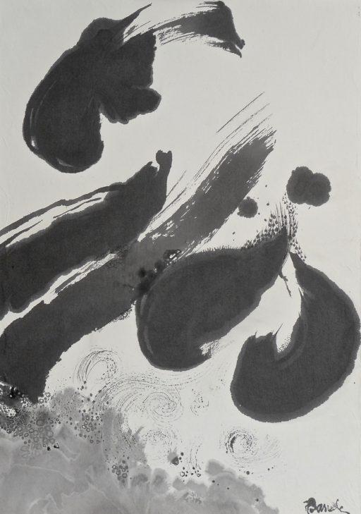 encre de chine sur papier de riz marouflé sur toile 65x50